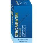 Strombatek (Станозолол, Винстрол) Devatek балон 10 мл (50 мг/1 мл)