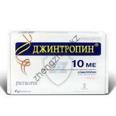 Джинтропин (Соматропин) GeneScience 1 флакон / 10IU (370 мкг/IU) 100 ед.