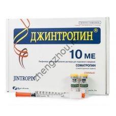 Гормон роста Джинтропин EuroPharm 5 флаконов по 10 ед (370 мкг/IU) 50 ед