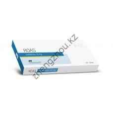 Средство от угрей POAS (PharmaCom) (изотретиноин) 100 таблеток 10 мг
