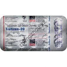 Роаккутан TRETIZEN-20 (изотретиноин) 10 таблеток 20 мг Индия
