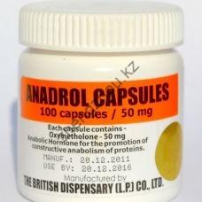 Оксиметалон British Dispensary 100 таблеток (1таб 50 мг)