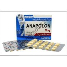 Анаполон Balkan 20 таблеток (1таб 50 мг)