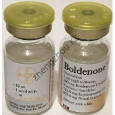 Boldenone Depot Bayer Schering Pharma балон 10 мл (200 мг/1 мл)