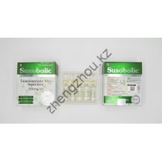 Сустанон Cooper 10 ампул по 1мл (1амп 250 мг)