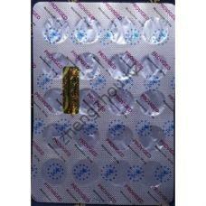 Провирон (PROVIGED) EPF 20 таблеток (1таб 50 мг)