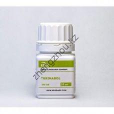 Туринабол Эрго 100 таблеток (1таб 10 мг)