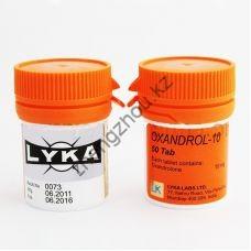 Оксандролон (Oxandrol 10) Lyka Labs 100 таблеток (1таб 10 мг)