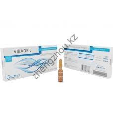 Нандролон деканоат Octeva 10 ампул по 1мл (1амп 250 мг)