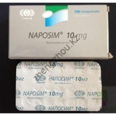 Купить Naposim (Метан, Метандиенон) Vermodje 100 таблеток (1таб 10 мг) по лучшей цене