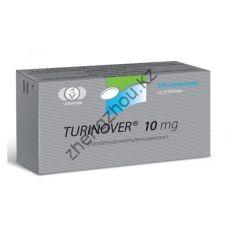 Туринабол Vermodje 100 таблеток (1таб 10 мг)
