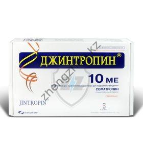 Jintropin (Соматропин) GeneScience 10 флакон по 10 ед (370 мкг/IU) 100 ед.