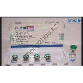Пептид ZPHC GHRP-6 1 флакон 5мг