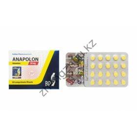 Anapolon (Анаполон, Оксиметолон) Balkan 100 таблеток (1таб 50 мг)