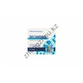 Nandrolone Decanoate (Дека, Нандролон Деканоат) Balkan 10 ампул по 1мл (1амп 200 мг)
