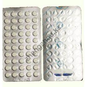 Лиотиронин RADJAY 100 таблеток (1таб 0.05 мг)