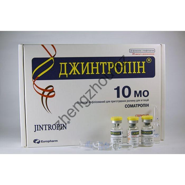 Длительное хранение джинтропина вся правда про стероиды
